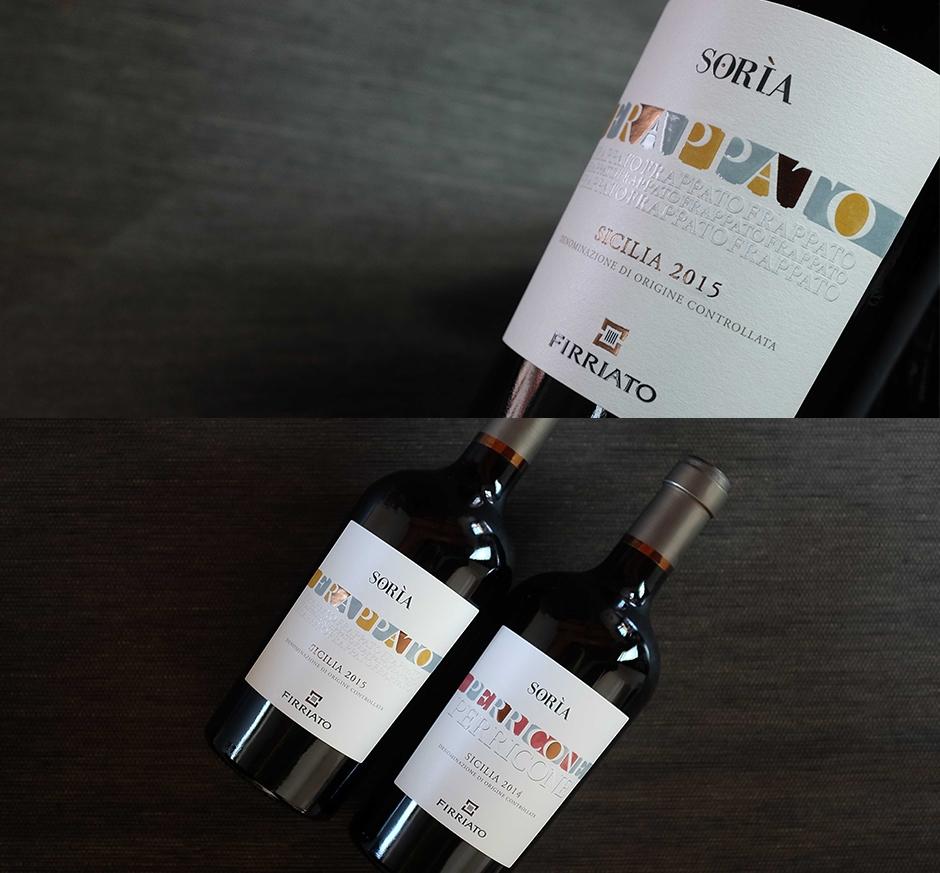 Firriato: Frappato e Perricone Soria, la tradizione dei vitigni siciliani in chiave moderna